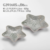 S/2 Stoneware reactive star plate set